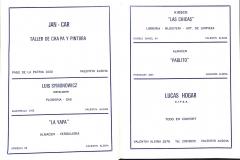 Pozvánka_na_Slavnostní_večeři_k_51._výročí_14.červenec_1984_6